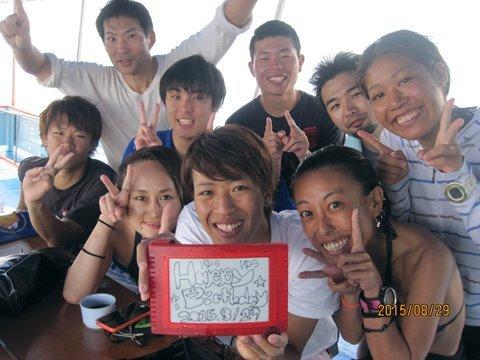 150829 Happy birthday YU.JPG