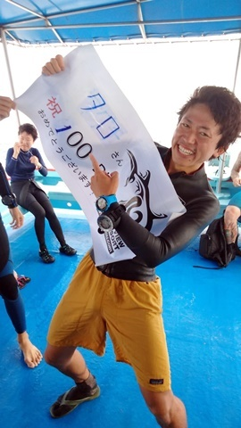 180805 100dive Taro2.jpg