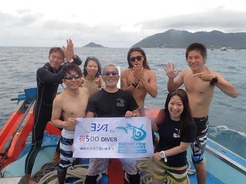 20190817 yoshio 500 dive.jpg